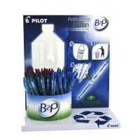 EXPOSITOR B2P (60 UDS)